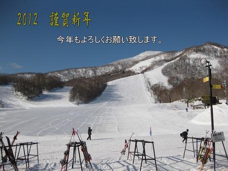 2012謹賀新      年-1