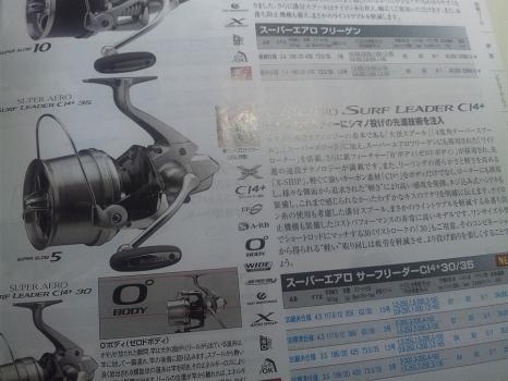 DVC00088-1.jpg
