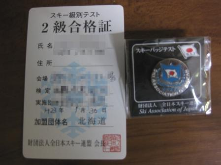 IMG_0271-2.jpg