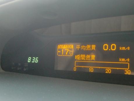 氷点下17℃!