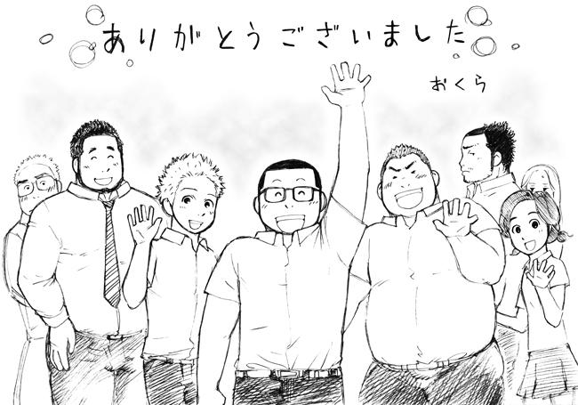 sora_illust_7.jpg