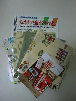 小関 鈴子さんのお店(2)