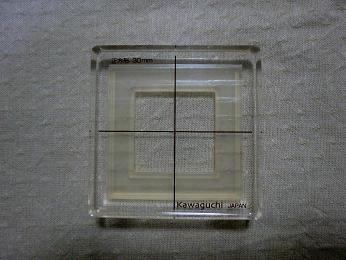 パターンスタンプ正方形