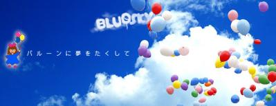 BLUESKYイメージ