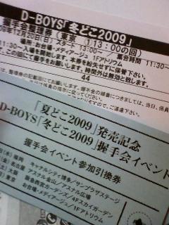 20091220112528