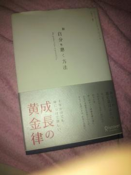 20100110032119