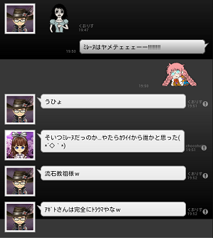 Screenshot_2013-09-26-19-53-58.png