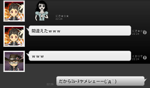 Screenshot_2013-09-26-22-29-37.png