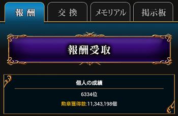 Screenshot_2013-10-15-00-44-23.png