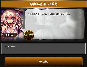 Screenshot_2013-10-16-23-56-45.png