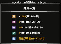 Screenshot_2013-10-28-22-56-26a.png