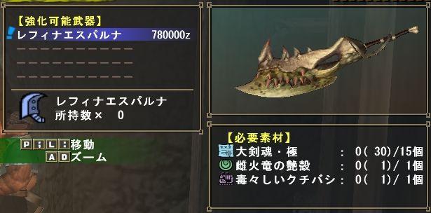 20110927_001.jpg