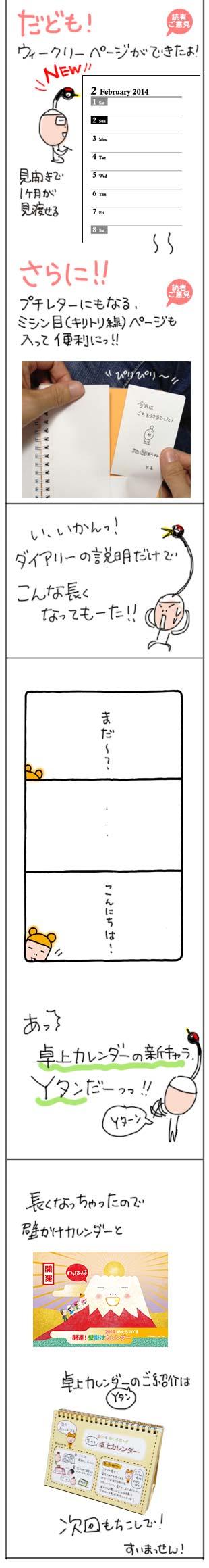 2012-4.jpg
