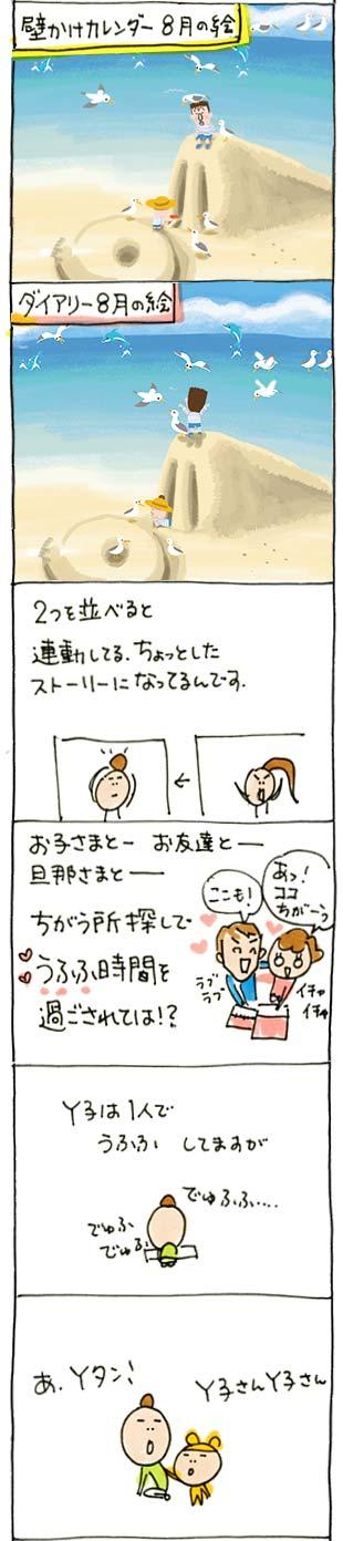 2014カ−02