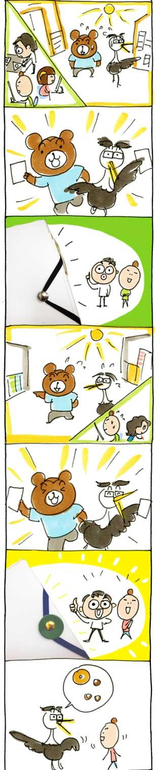 ぺんほ02