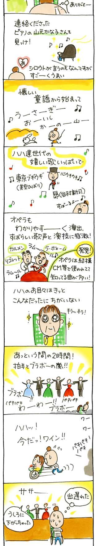 fo2_20131024112435c8e.jpg