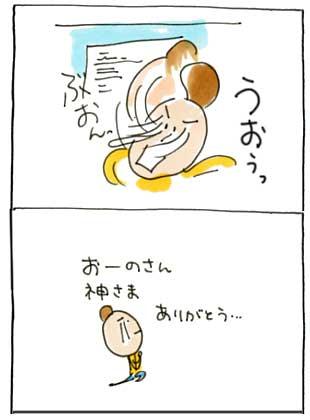 fo5.jpg