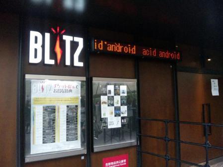 赤坂BLITZ1