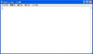 AppLoctmpファイル
