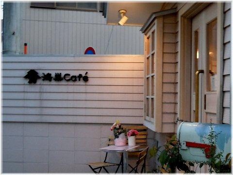 鴻巣カフェ