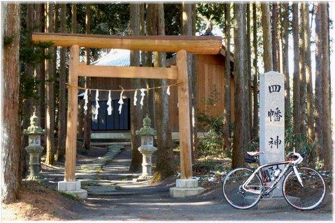 四幡神社@ときがわ