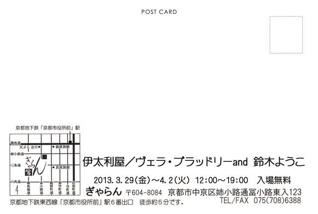 ぎゃらん1303F