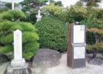 大隈重信の墓