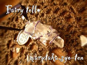 PT3_convert_20101230112911.jpg