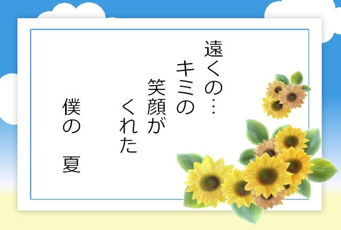 Cut2011_0705_1709_24.jpg