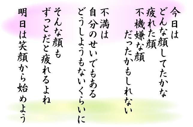 Cut2011_0917_0927_29.jpg