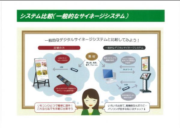 讎りヲ・_convert_20111020181622