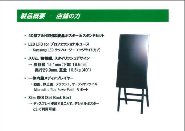 讎りヲ・_convert_20111021104301