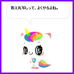 何か、寂しいので彩りに妖精を・・・ダメ?
