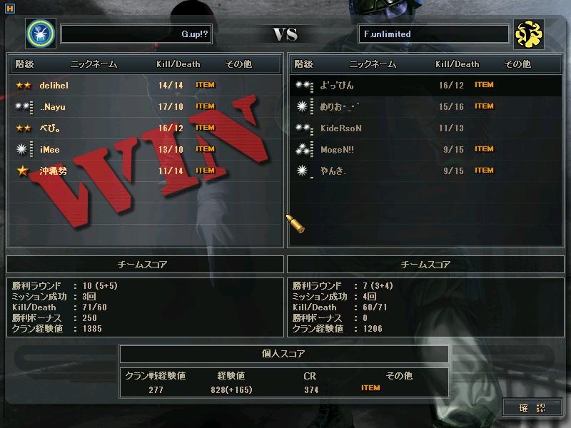 SACTL1回戦