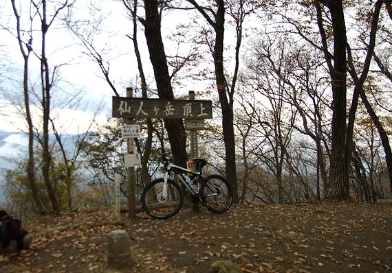 121124仙人ヶ岳山頂