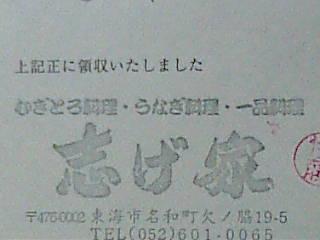 20100107062611.jpg