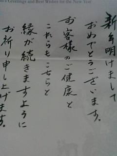 20101219070330.jpg