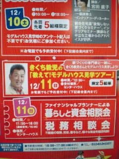 2011120710570000.jpg