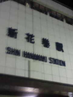 2011121119240000.jpg