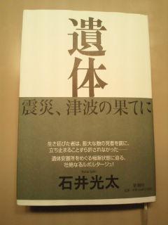 2011121218270000.jpg