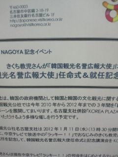 2012011012450000.jpg