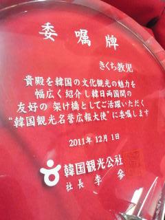 2012011116520000.jpg