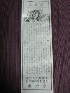 2012013009580000.jpg