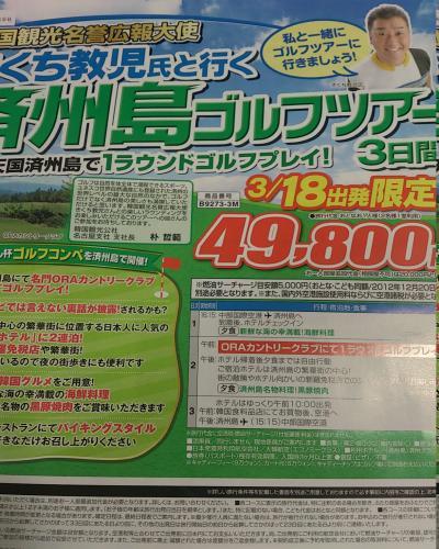 DSC_0966_convert_20130224115420.jpg