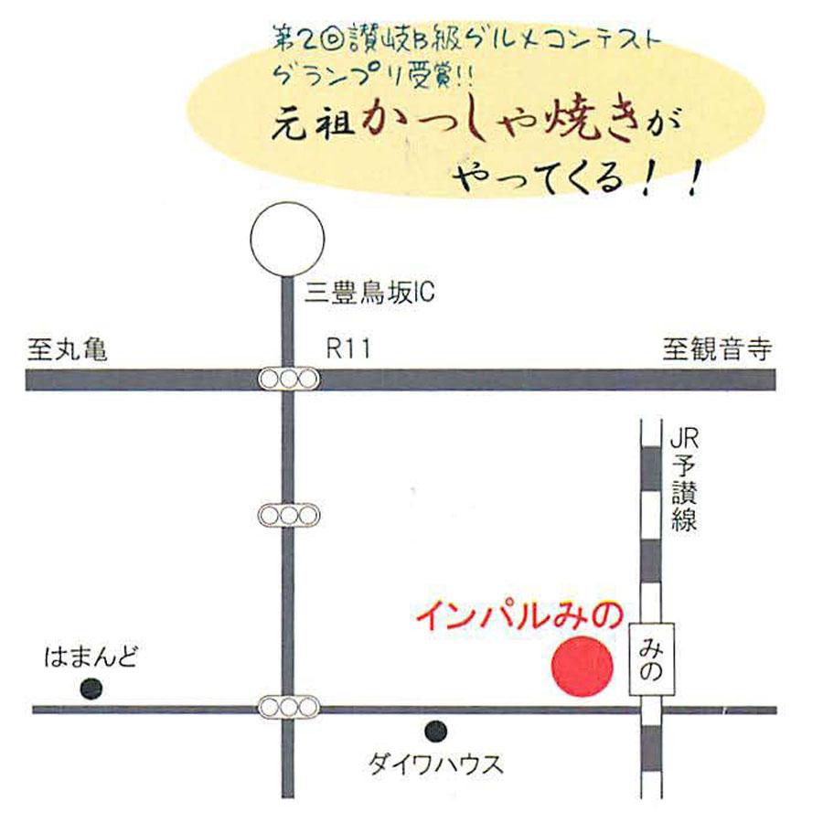 bazaarKagawaWestMap.jpg