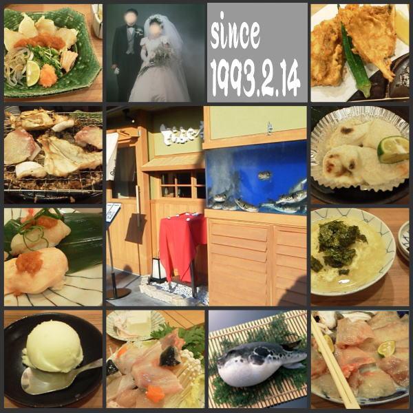 2012-2-11hugu.jpg