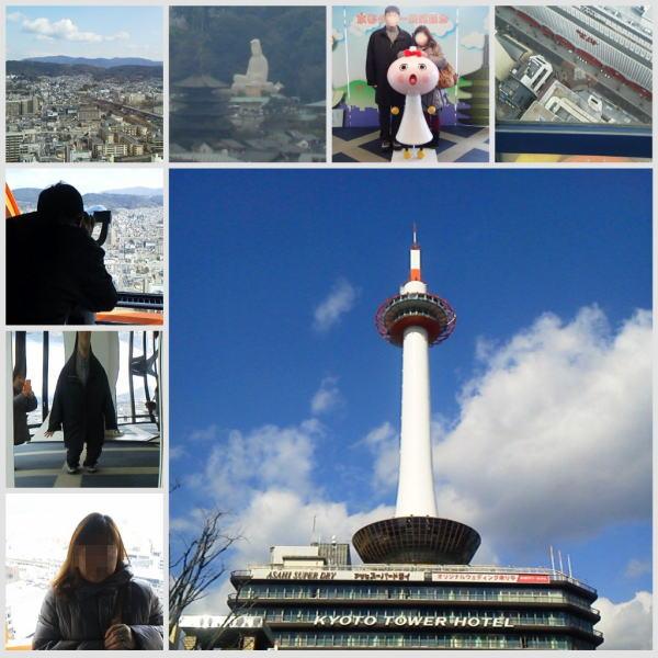 2012-2-11tawa.jpg
