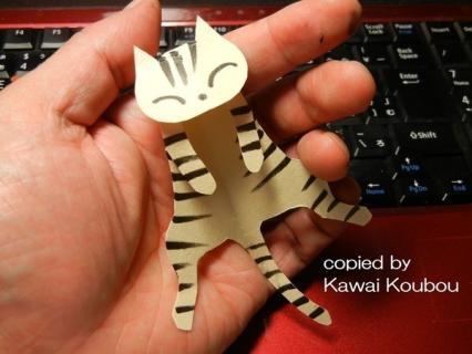 川合工房さまのネコの切り折り紙