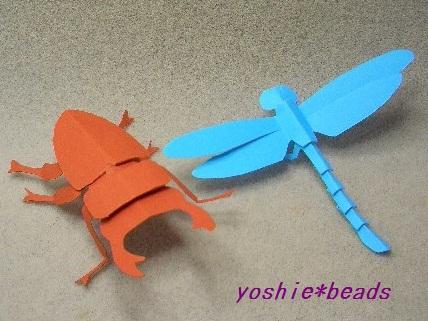 クリスマス 折り紙:トンボ 折り紙-yoshiebeads.blog69.fc2.com