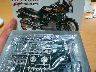 ぷら2HI3G0243